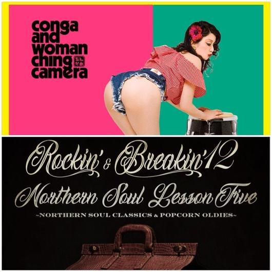 【新譜2枚組!送料無料】conga and woman & Rockin' & Breakin' 12