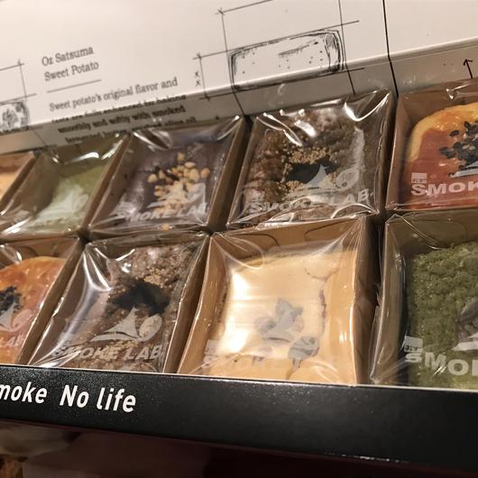 燻製キューブケーキ10個入