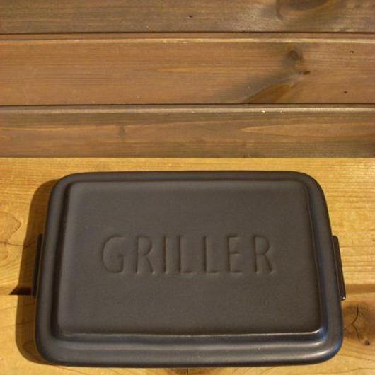 陶器製のダッチオーブン グリラー