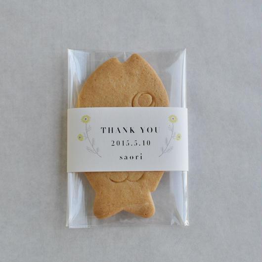 めでたいクッキー【THANKYOU】
