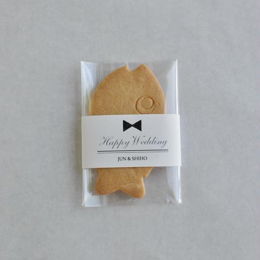 めでたいクッキー【HAPPY WEDDING】