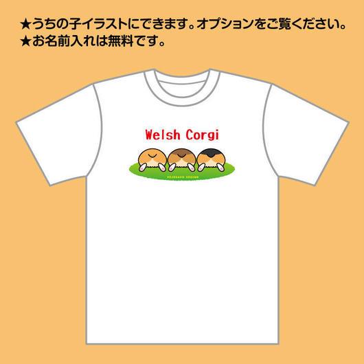 コギまんじゅうTシャツ