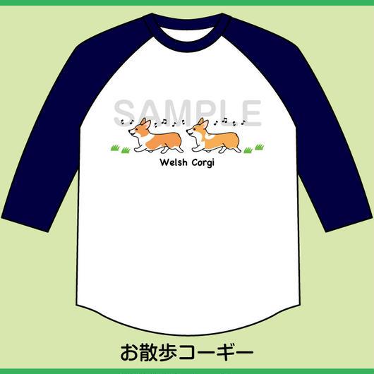 7分袖ベースボールTシャツ(ボディ色:ホワイト)