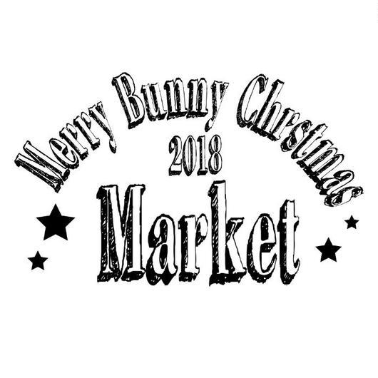 Merry Bunny Christmas Market 2018