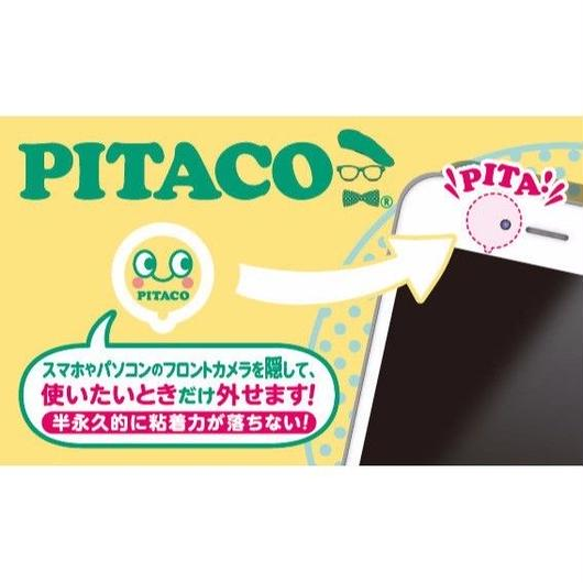 PITACO yellow