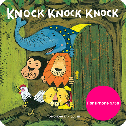 Knock Knock Knock(iPhone 5/5s/SE用)