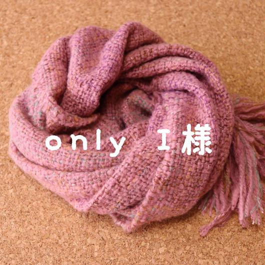 I様専用🎶【新作✨手織りマフラー】早咲き桜