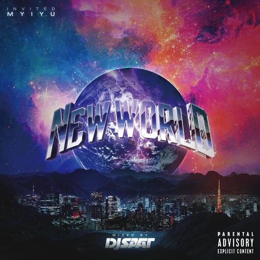 【ラス1】DJ SAAT NEW WORLD mix cd