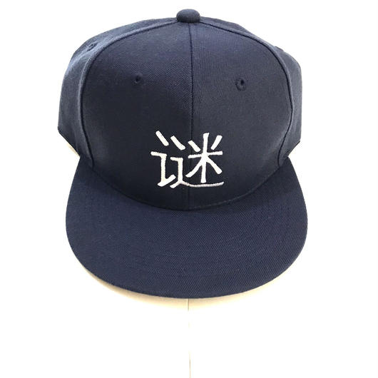 RUGGED × PUZZLE KANJI snap back ネイビー×ホワイト
