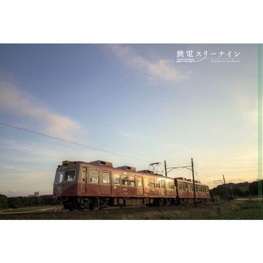 『銚電スリーナイン』クリアファイル(電車)