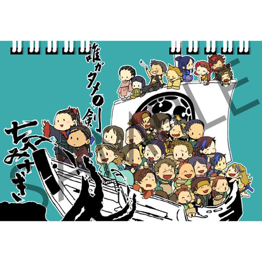 シアターキューブリック×堂地堂【誰ガタメノ剣×七人みさきノート】