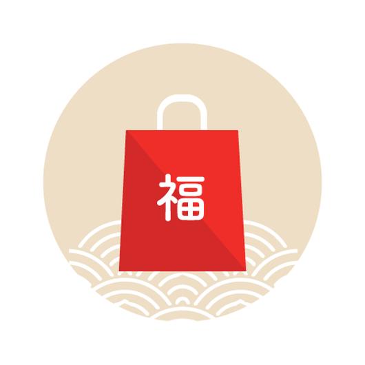 2018くるり福袋(Tシャツサイズ:L)