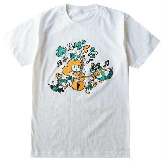 おんぱく2017Tシャツ(ホワイト)