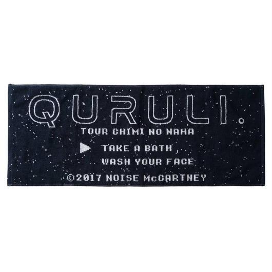 チミの名は。QURULI。今治タオル