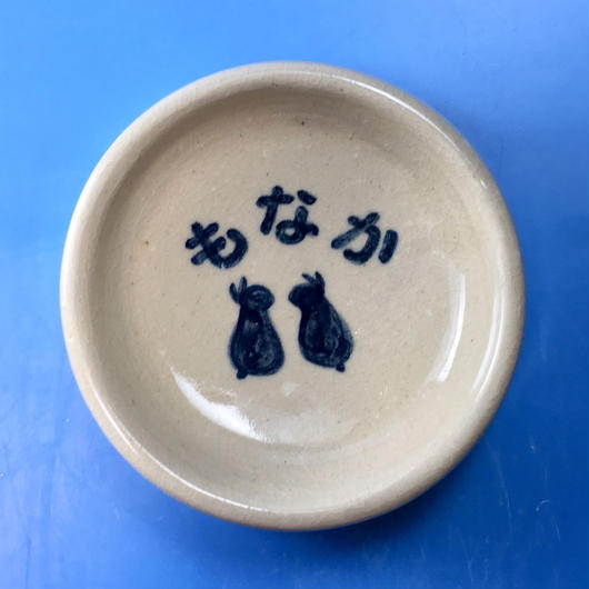 【R035】うさぎ柄のうさぎ様用食器・Sサイズ(呉須手描き・うさぎ印)