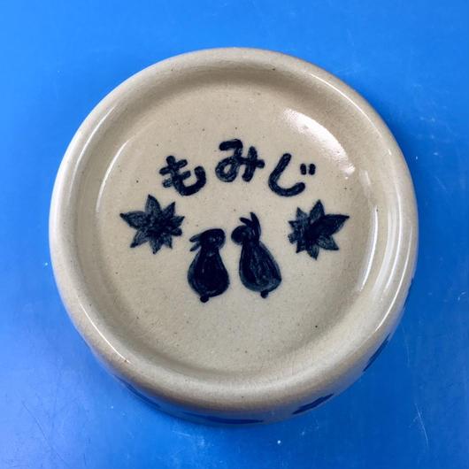 【R032】うさぎ柄のうさぎ様用食器・Sサイズ(呉須手描き・うさぎ印)