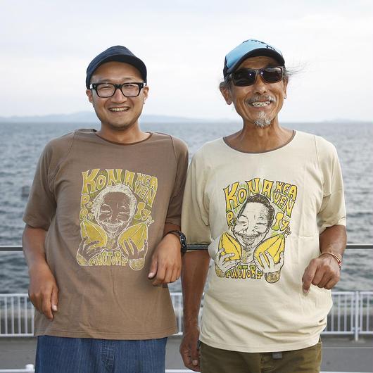 KONA HEAVEN PAPAIYA FACTORY T-shirts