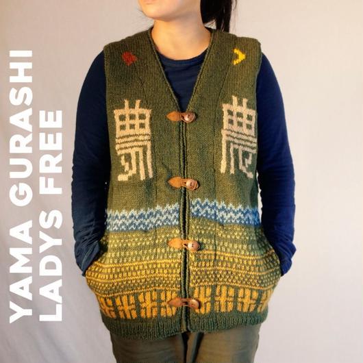 農Knit Best 手編み YAMA GURASHI /Ladys FREE