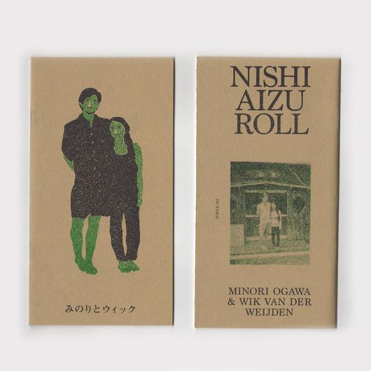 Nishiaizu Roll Episode 2, Minori & Wik (2018)