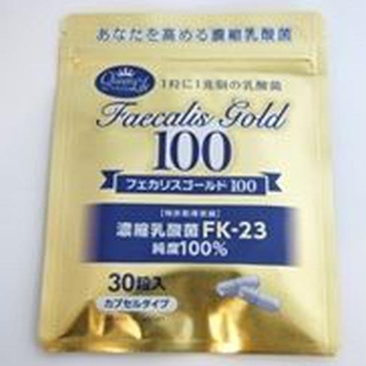 フェカリスゴールド100