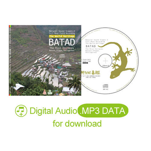 MP3dataー世界遺産の棚田の音風景『BATAD - The rice terraces, Philippines』