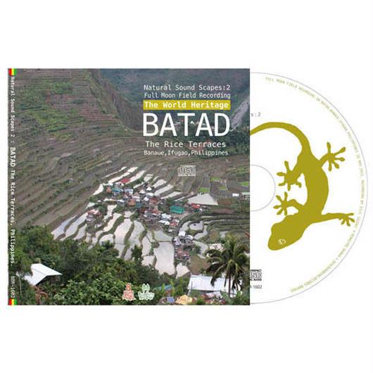 自然音CDー世界遺産の棚田の音風景『BATAD - The rice terraces, Philippines』