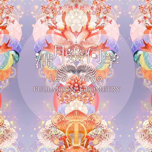 1.【スマホGRAY】獅子座-乙女座満月 未来を理解する静かな自信