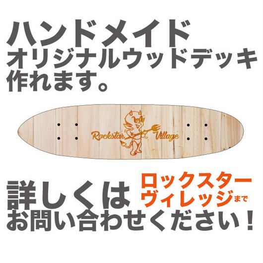 Skateboard Original Wooddeck