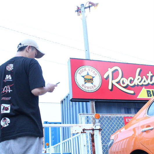Rockstar Burger official T-Shirts
