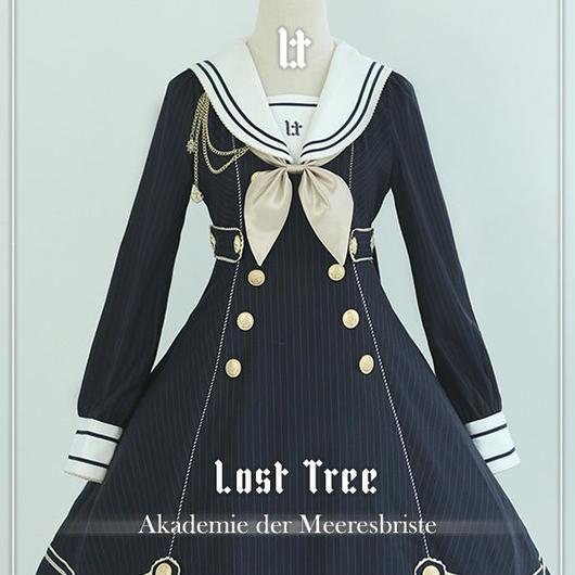 Lost Tree・帆風~Akademie der Meeresbriste 長袖ワンーピースー