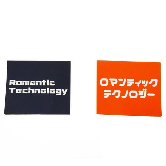 RomanticTecnologyステッカー2枚セット