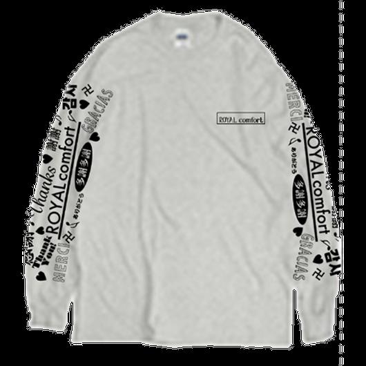 2017年末ロングTシャツ(アッシュ)