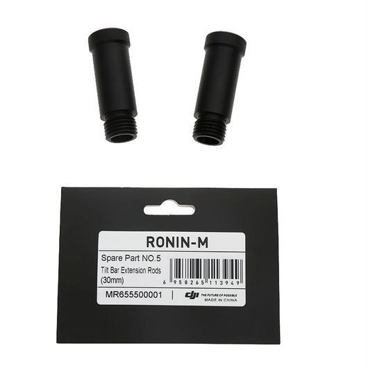 Ronin-M 垂直調整アーム拡張キット (30mm)