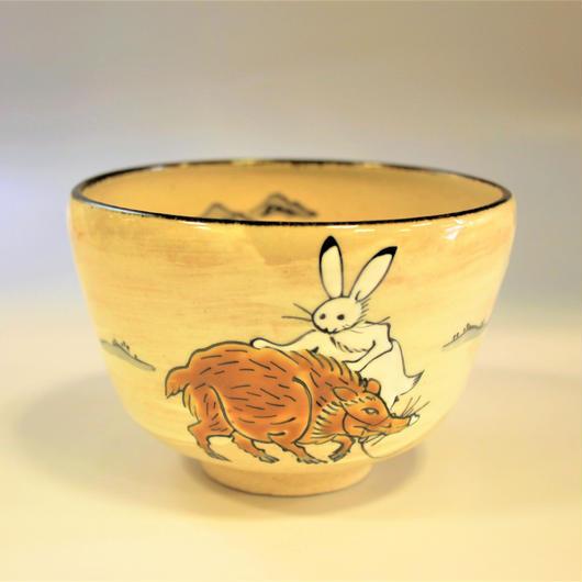 八木海峰作 鳥獣戯画茶碗