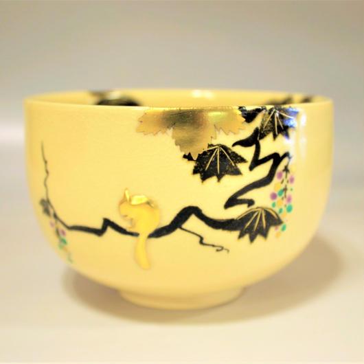 今岡三四郎作 葡萄に栗鼠(リス)茶碗