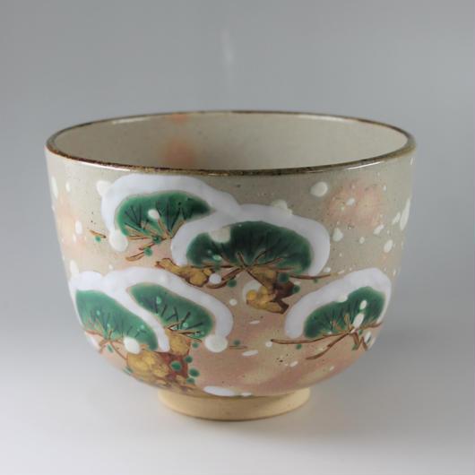 八木晶山作 乾山雪松茶碗