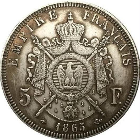 【一品物】ナポレオン エンペラー コイン 1863年