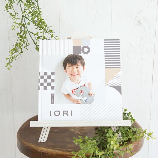 フォトアルバム(幾何学)Sサイズ/8ページ
