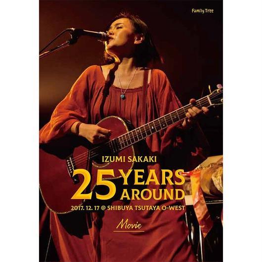25YEARS AROUND   DVD
