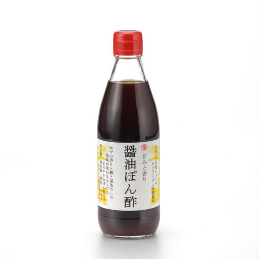 醤油ぽん酢(360ml瓶タイプ)