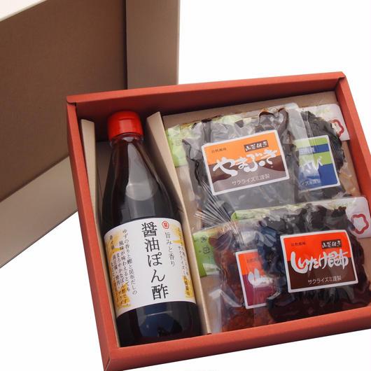 【ギフト】特選醤油佃煮セット 醤油ぽん酢(360ml) ・もろみ・佃煮3種【箱代含む】