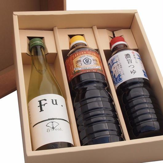 【ギフト】特選醤油地酒セット 濃口醤油(1000ml)濃旨つゆ(360ml)富久錦低アルコール酒fu(500ml)【箱代含む】