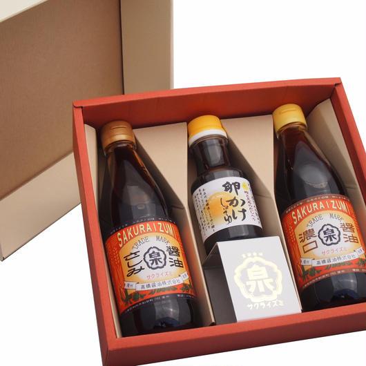【ギフト】特選醤油セット 濃口・さしみ醤油(360ml)卵かけしょうゆ(150ml) 【箱代含む】
