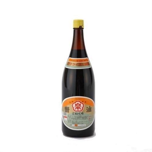 濃口醤油【ゴールド】(1.8Lリユース一升瓶)
