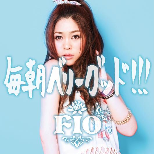 Fio / 1st Album『毎朝ベリーグッド!!!』