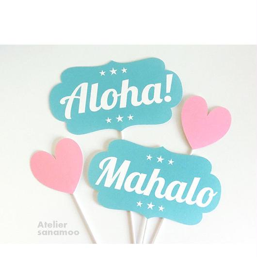 <4本セット>ハワイアン・フォトプロップス:ALOHA・MAHALO(パステル・ブルー、パステル・ピンクの2色からお選びいただけます。)