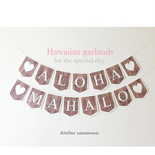 <2本セット>【ハワイアンガーランド】♥ALOHA♥+♥MAHALO♥