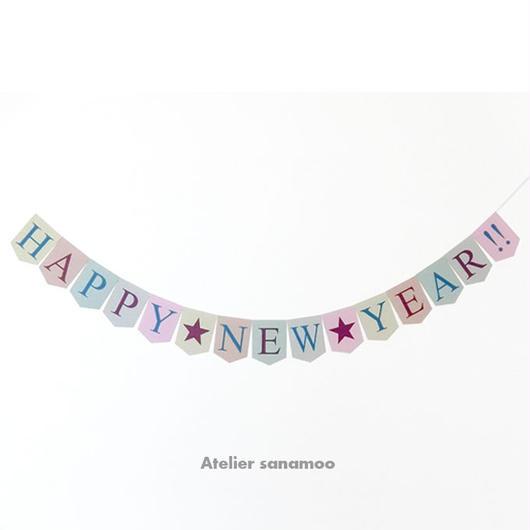 【年賀状撮影に】HAPPY NEW YEARガーランド(スモーキー)