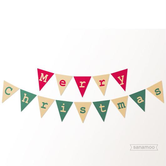 【クリスマス用】ウォールデコレーションカード:Merry Christmas
