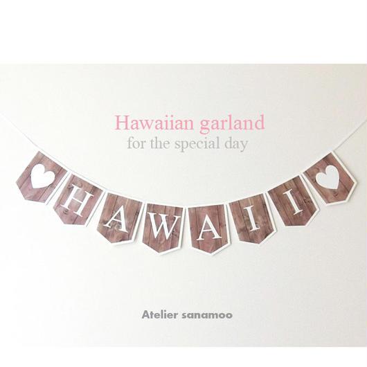 【ハワイアンガーランド】♥HAWAII♥